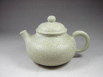"Ben Shan Green Clay ""Rong Tian"" Yixing teapot 170ml"