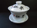 Gaiwan - Cha Qu (Tea Fun) Characters Design - 150ml cap.