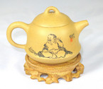 Yixing Pot with pictured Tea Drinker - 150ml