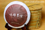 2011 Spring Affection for Douyi Raw Pu-erh Tea Cake - 357g