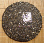 "2008 Menghai ""Peacock of Mensong"" Raw Pu-erh tea 400g"
