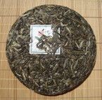 "2010 Mengku Mu Ye Chun ""Old Tree Green Cake"" Raw Pu-erh - 400 grams"