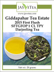 Giddapahar 2015 First Flush Darjeeling Tea - SFTGFOP 1 CL TPY - 25g