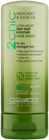 Giovanni 2chic Avacado & Olive Oil Hair Mask 5Oz