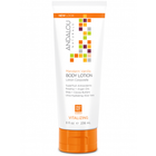 Andalou Naturals Mandarin Vanilla Vitalizing Body Lotion 236 ml