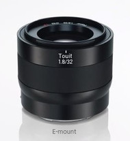 Zeiss Touit 32mm F1.8 Lens for Sony E-Mount (Used)