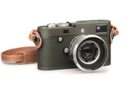 Leica M-P (Typ 240) Safari Set with 35mm f2 Summicron Silver (Limited Edition)