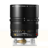 Leica 75mm F2 APO-Summicron-M Asph. Lens (New)