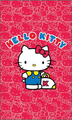 Brunswick Hello Kitty Towel