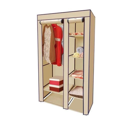 "Beige 40"" Portable Closet"