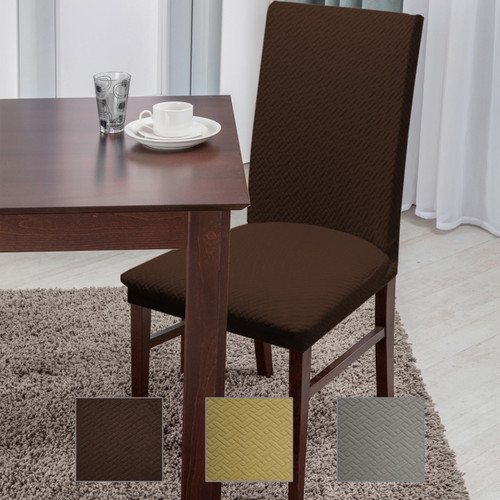 linen store basket weave texture dining chair cover stretch form fitting fabric parson chair slipcover