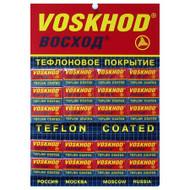 Voskhod Razor Blades