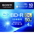 Sony BD-R DL 4x 50GB 10-pack Blu-ray Discs