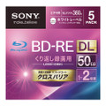 Sony BD-RE DL 2x 50GB 5-pack Blu-ray Discs