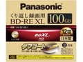 Panasonic BD-RE XL 2x 100GB 1-pack Blu-ray Disc