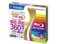 Verbatim (Mitsubishi) BD-RE DL 2x 50GB 5-pack Blu-ray Discs