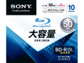 Sony BD-R DL 6x 50GB 10-pack Blu-ray Discs
