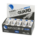 Feather PROGUARD PB-15 10 boxes of 15 blades (150 blades)