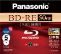 Panasonic BD-RE DL 2x 50GB 5-pack Blu-ray Discs