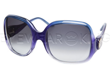 New Authentic Balenciaga Gradient Purple Sunglasses Frame BAL 0008 QFP Angle-1 | Eyewearking.com