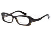 New Authentic Balenciaga Black Havana Eyeglasses Frame BAL 0088 UH0 Angle-1 | Eyewearking.com