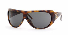 Brand New Valentino Model 5448/S Color 0BGJ Sunglasses Guaranteed Authentic with a Case Included! (Sz 65)
