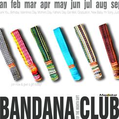 Gift Club
