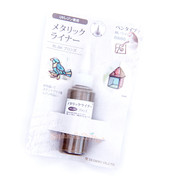 Bronze Metallic Liner for Resin Craft (Made in Japan) - 20ml