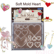 Pre-Order: Heart Shapes Soft Silicone Mold (made in Japan)