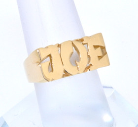 14k Yellow Gold JOE Personalized Name Ring 10000700