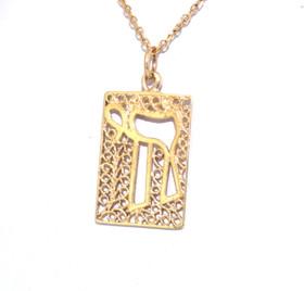 14K Yellow Gold Chai Charm 50003019