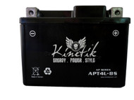 Adventure Power UT4L (YTX4L-BS) (12V, 3AH) Motorcycle Battery| Battery Specialist Canada