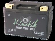 YTX12-BS Kinetik Phantom LiFePO4 Battery | Battery Specialist Canada