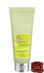 L'Occitane | Angelica Instant Hydration Mask