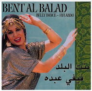 Bent Al Balad - Belly Dance Fifi Abdo ~ Gizira Band ~ Belly Dance Music CD