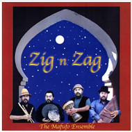 Uncle Mafufo - Zig n Zag, The Mafufo Ensemble ~ Belly Dance Music CD