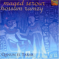Quanun El Tarab by Hossam Ramzy & Maged Serour ~ Belly Dance Music CD