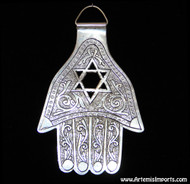 Hand of Fatima / Hamsa ~ Large with Cut Out Star of David