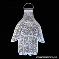 Hand of Fatima / Hamsa ~ Large with Engraved Star of David