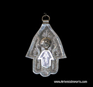 Hand of Fatima / Hamsa ~ Medium With Small Hand of Fatima Hanging From Center