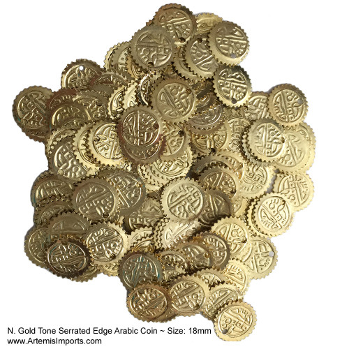 Gold Tone Serrated Edge Arabic Coin ~ 18mm