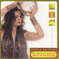 Rhythmic Identification Volume 1 - Suhaila Salimpour - Belly Dance Music CD