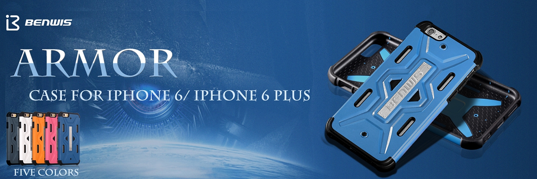 iPhone 6 Defender Case