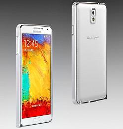 Samsung Note Mobile Case