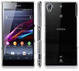 Sony Xperia Z1 Case