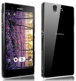 Sony Xperia Z Case