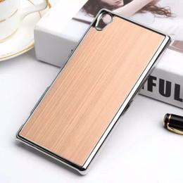 Sony Xperia Z5 Aluminum Case