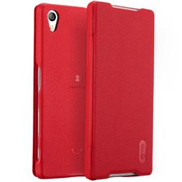 Sony Z5 Premium Red Cover