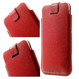 Sony Xperia Z5+Leather Pouch