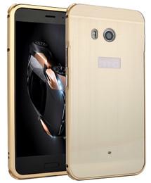 HTC U11 Bumper Case
